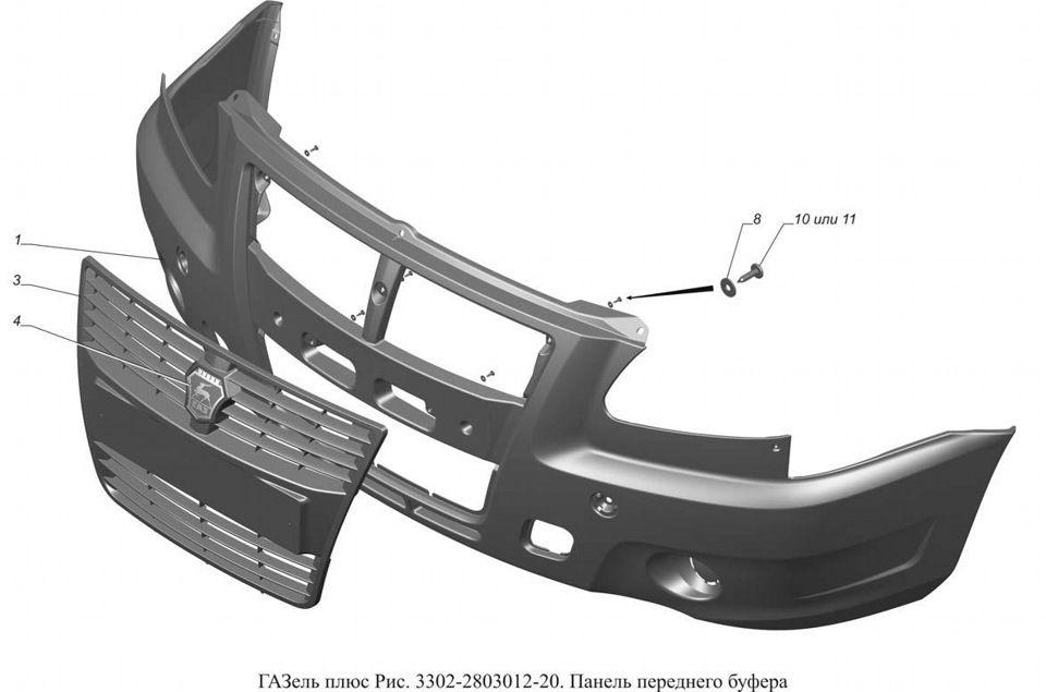 Бампер и панель переднего буфера Газели