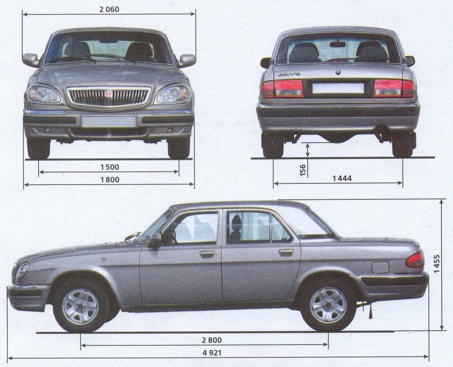 Размеры ГАЗ 31105