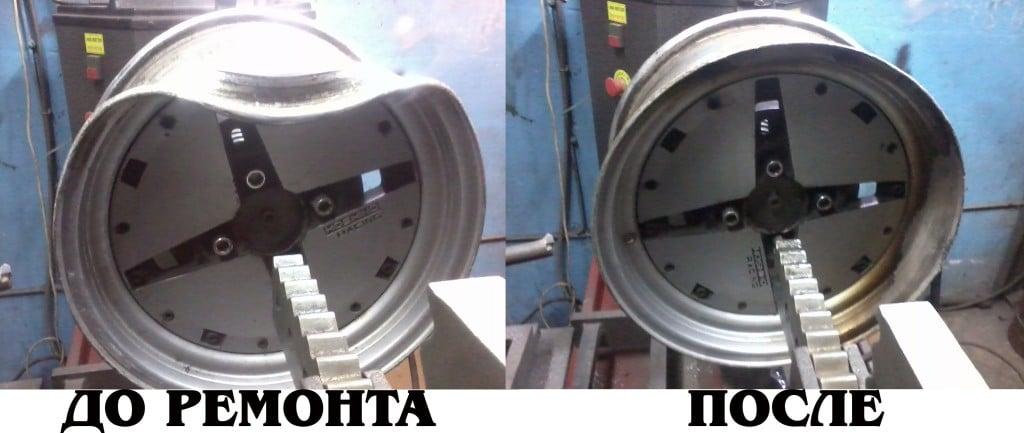 Восстановление литых дисков своими руками