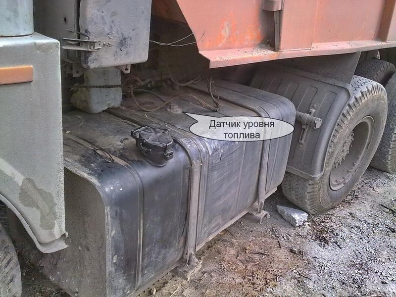 Топливный бак грузового транспорта