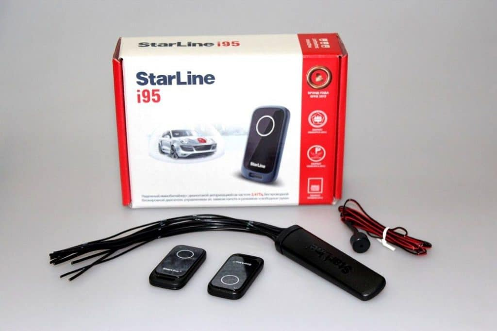 Starline иммобилайзер