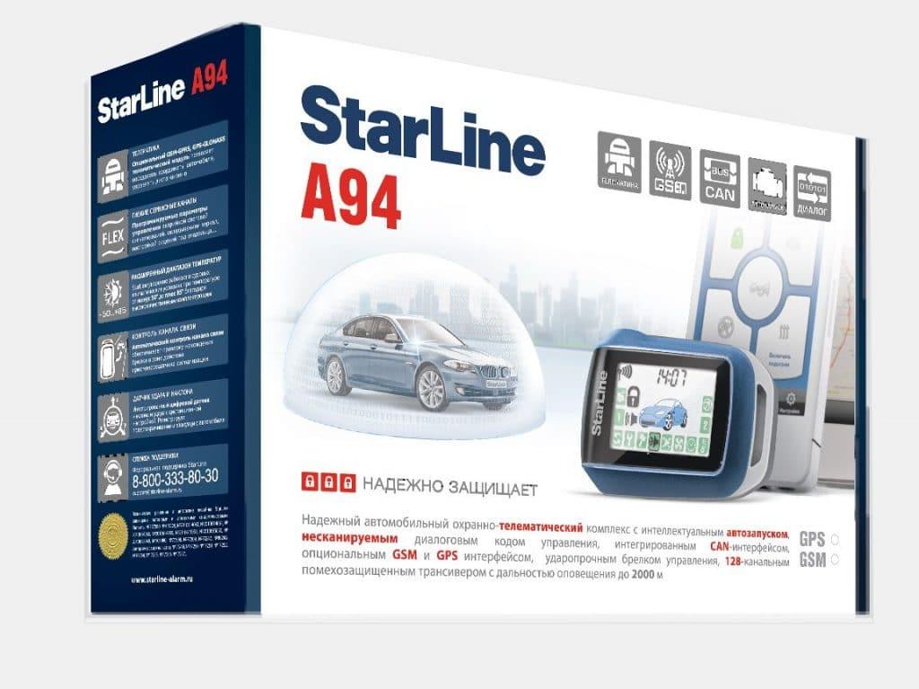 Автосигнализация Starline А94