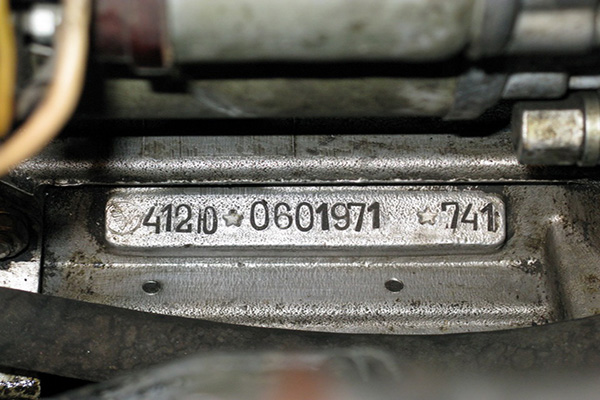 Марка и номер двигателя автомобиля