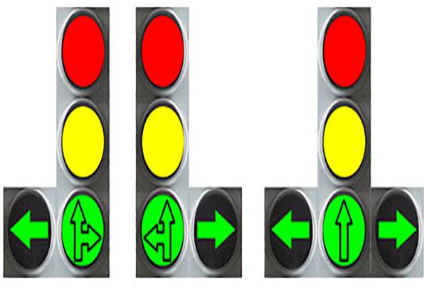 Светофоры с дополнительной секцией