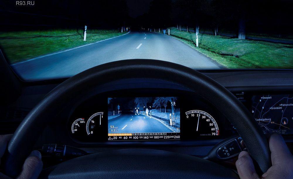 Автомобильной системе ночного видения
