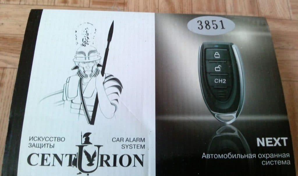 Сигнализация Centurion