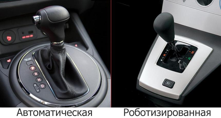 Различия роботизированной и автоматической коробки передач