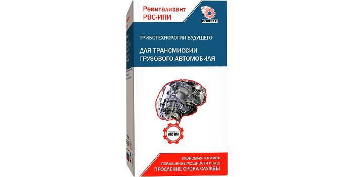 Ревитализант РВС-ИПИ