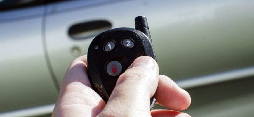 отключить сигнализацию на машине
