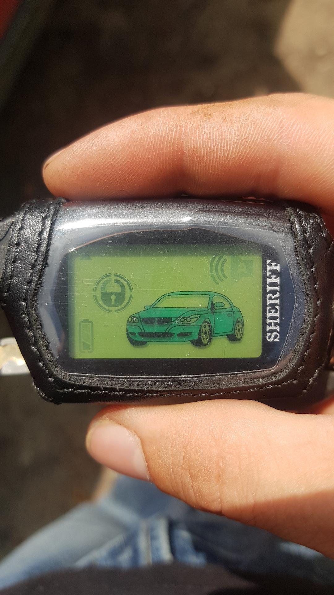 дисплей брелока отображает надпись «иммо»
