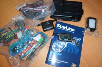starline a9 сигнализация